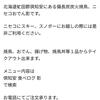 今日の雑談 / ZARD コピーバンドBREZZA