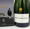 """【007】4度の再延期!新作""""007/ノー・タイム・トゥ・ダイ""""コラボグッズ購入レビュー(ボランジェ編)"""