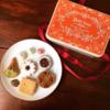 バレンタインギフトに「アトリエうかい」のクッキー