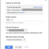 Google Apps Scriptで作成した翻訳APIを使用する