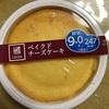 いちじくチョコに糖質40%オフのお米クラッカー、ローソンのチーズケーキなど