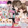【ガチャ】FINDER OUTSIDE! リミックス