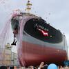 川重でLNG運搬船の進水式 くみあい船舶向け