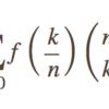 ワイエルシュトラスの多項式近似定理
