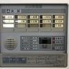 【火災報知器】誤作動した時の対処法・誤報時の音の止め方・非常ベルの停止方法(ホーチキ社製版)