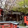 芸能人御用達の車折神社&芸能神社訪問(Kurumazakijinja, Geinoujinjya, ARASHIYAMA)