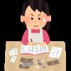 【50歳独り暮らし】9月の支出