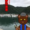 道南(北海道)釣港案内【静狩漁港】