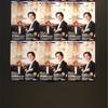 ラファウ・ブレハッチ &ボレイコ指揮ワルシャワ国立フィルハーモニー管弦楽団 at 東京芸術劇場