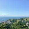 鋸山とアジフライの町。千葉県金谷を勝手にオススメしてみる。
