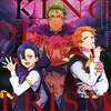 KING OF PRISM -Shiny Seven Stars- 第9話大和アレクサンダー The Charisma of STREET