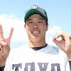 上茶谷大河投手(東洋大学)の出身高校とwiki!ドラフト予想と球速もチェック!