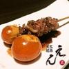 【オススメ5店】鶴舞・八事・御器所(愛知)にある焼き鳥が人気のお店