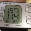 高血圧対策!!トマトジュースで血圧は下がるの?初めて20日目の報告