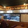 セルフ寿司~韓国のイケス料理屋さん