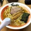 【今週のラーメン2805】 中野 大勝軒 (東京・中野) ラーメン 太麺 カタメ