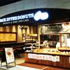 【JACKINTHEDONUTSイオン神戸南】お洒落なドーナツ屋入ってます、早速苦戦・・・??【飲食店紹介<兵庫>】