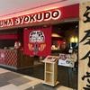 Daruma Syokudo 達磨食堂