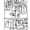 四コマ・20 years old