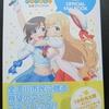 普通の女子校生が【ろこどる】やってみた。アニメ版ファンブック [小杉光太郎]感想。良い作品だったって思える読本! スタッフさんのコメントが素敵