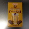絶妙な染み込み加減 フジバンビ「ドーナツ棒 森永ミルクキャラメル味」
