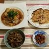 2016/07/04の夕食