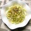 スパイスで簡単に美味しい『手作りザワークラウト』のレシピ