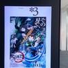映画は「鬼滅の刃・無限列車編」、ランチは新宿駅前「にくベジ」で!