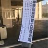 【保育士試験☆実技試験】当日の流れ