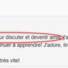 フランス人との交流サイトでも注意が必要なメッセージの見分け方③