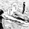 【呪術廻戦149話】禪院真依はカムイモシリに渡った 〜葦は宿儺と漏瑚に通ず〜