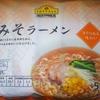 [20/02/07]ウチで TV みそラーメン(袋麺) 147-8+税/5円(イオン)