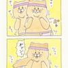 ネコノヒー「ジョギングテンション」