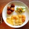 黒酢ミートボール、ささみフライ、ポテトサラダ