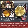 【デート・ア・ライブ】グッズ『時崎狂三 リストウォッチ』腕時計【コスパ】より2020年8月発売予定☆