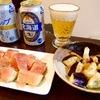 今が旬の水ナスの簡単おつまみレシピ2種、ビールに合う~!