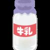 216   食物アレルギー 牛乳編 〜腹痛の原因〜