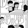 ちょっ子ちゃん 〜カズヨシとクリスマス前編〜