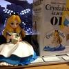 バンプレスト アリス 「ふしぎの国のアリス」 Disney Characters Crystalux -ALICE-