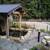 十津川温泉 「静響の宿 山水」露天風呂