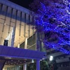斎藤守也クリスマスライブ 杉並公会堂