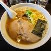 【今週のラーメン1388】 川喜屋 (東京・武蔵境) 煮干しらーめん