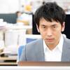 【疑問】転職後に年下上司が出来た場合の接し方
