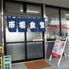 桜島フェリーに乗って桜島に行ってみました♪