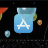 AppStore 10周年を迎える