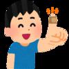 柴田勝頼 プロレス大賞敢闘賞受賞 ドラゲーYAMATO選手の思い