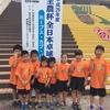 【 試合結果 】平成29年度全農杯 全日本選手権大会(ホープス・カブ・バンビの部)