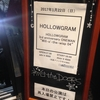 "HOLLOWGRAM 3rd Anniversary ONEMAN ""Will -o'- the -wisp 04"" at 初台DOORS 2017.01.22"