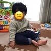 生後10か月で三回目のヘアカット。赤ちゃんはどんな髪型も似合う