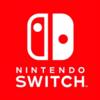 【実践編】Nintendo Switchのオンライン対戦を快適にするためのネットワーク設定(スプラトゥーン2切断・ラグ解消対策)
